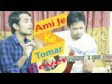 Ami Je Ke Tomar  Armaan  indian bangla cover song  Bangla cover song by Towhid