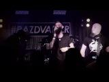 POISONSTARS - Heavy (LINKIN PARK TRIBUTE 12го октября в Рязанском клубе RAZ DVA BAR!)