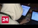 Переполох в Рунете: Google на время попал в черный список
