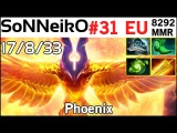 SoNNeikO (Na`Vi) - Phoenix -  Rank#31 europe - Highlights Dota 2 Dota2