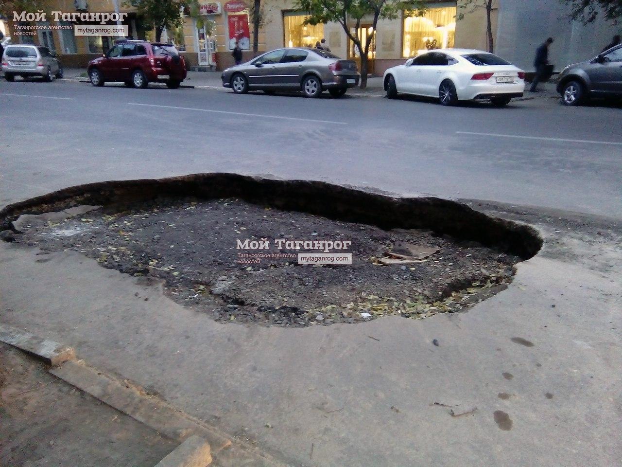 На центральной улице в городе Таганроге провалился свежеуложенный асфальт