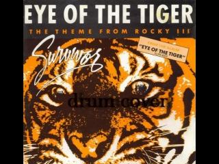 Survivor - Eye Of The Tiger (drum cover)