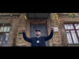YARMAK ft. Fame - Живой (2017)