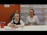 Отзыв мамы Ирины об обучении ее дочки Леры на курсе Скорочтение и развитие интеллекта