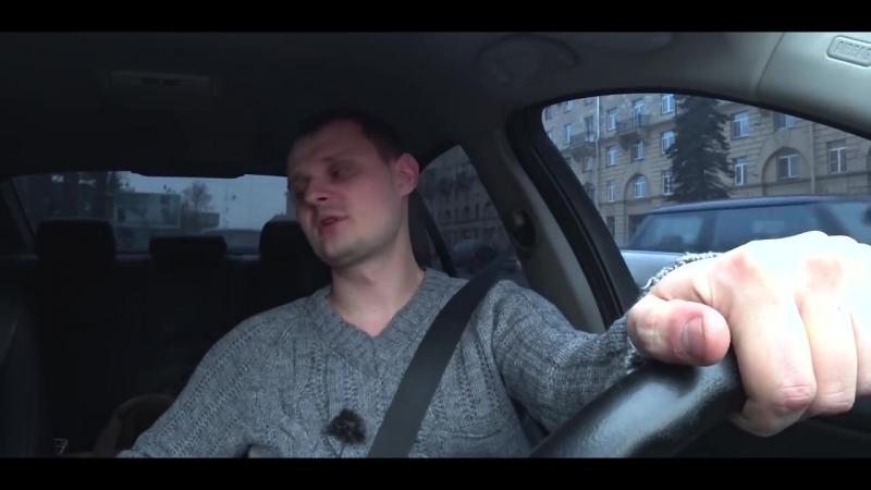 [VAG CENTER] НЕ классная тачка - BMW 3 E90