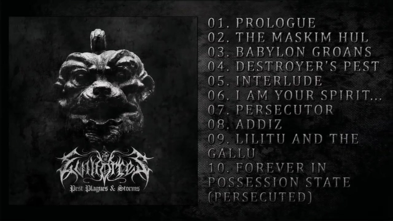 Evilforces - The Maskim Hul
