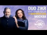 Концерт Duo Zikr в Москве 17.02.18