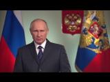 Путин поздравляет с Днём полиции (2017)