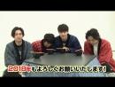 月刊TVガイド 連載「D☆DATEのレッツトリセツメイキング 」 2018年2月号は『年越しそばを食べながら2017年を振り返ろう!』