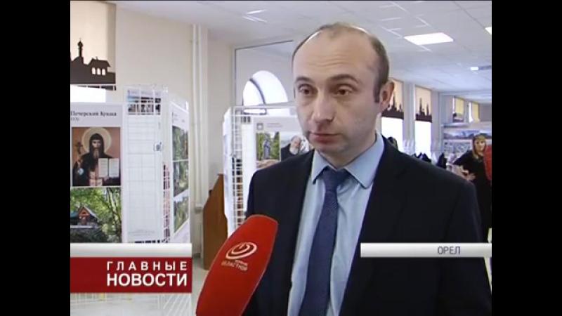 Орловщина сердце России mp4