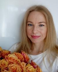 Ольга Мительская