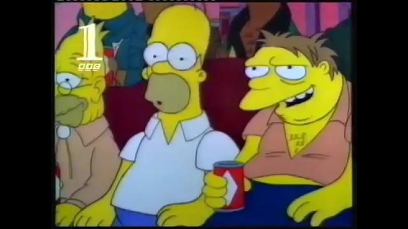 Симпсоны (BBC1 [Великобритания], 1996) Анонс