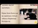 Күйеуімді_дуалап,_қайыршыға_айналдырып_жіберді.mp4
