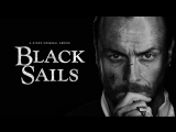 Черные паруса  Black Sails 3 сезон 2 серия