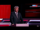 Вечер с Владимиром Соловьевым. Эфир от 26.12.2017