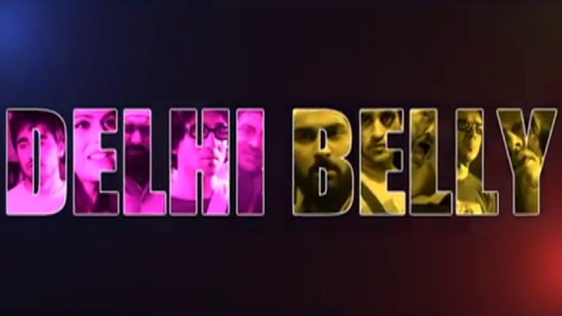 Трейлер Фильма: Однажды в Дели / Закоулки Дели / Delhi Belly (2011)