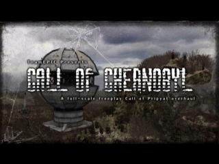 S.T.A.L.K.E.R. - Call of Chernobyl. Пошляемся немного.