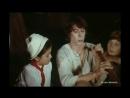 А.Н.Рыбаков. 1. Бронзовая Птица. 1 Серия. (1974.г.)