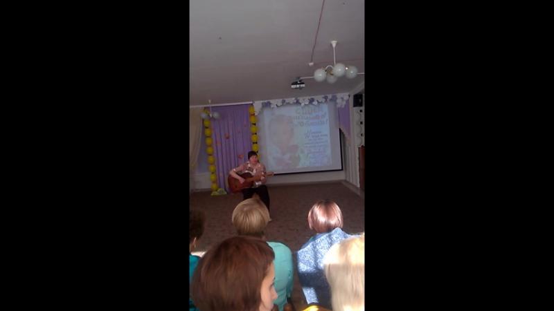 Я пою свою песню вишерское солнышко для воспитателей д/сада 15 г.Красновишерска