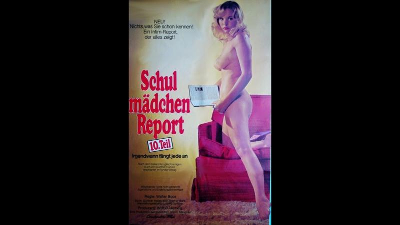 Доклад о школьницах 10 1976 Германия