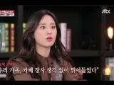 Шоу I Am CEO Season 2 (# Kim Sook #Boom#Hur Youngji ) - 1 эпизод