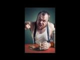 Семён Альтов - Шкала опьянения