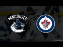 Vancouver Canucks – Winnipeg Jets, 22.01.2018