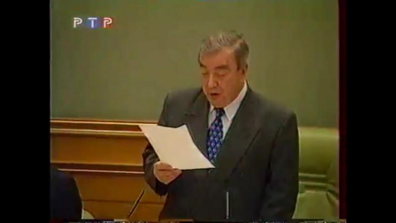 Кусок эфира (РТР, 04.10.1998) (1)