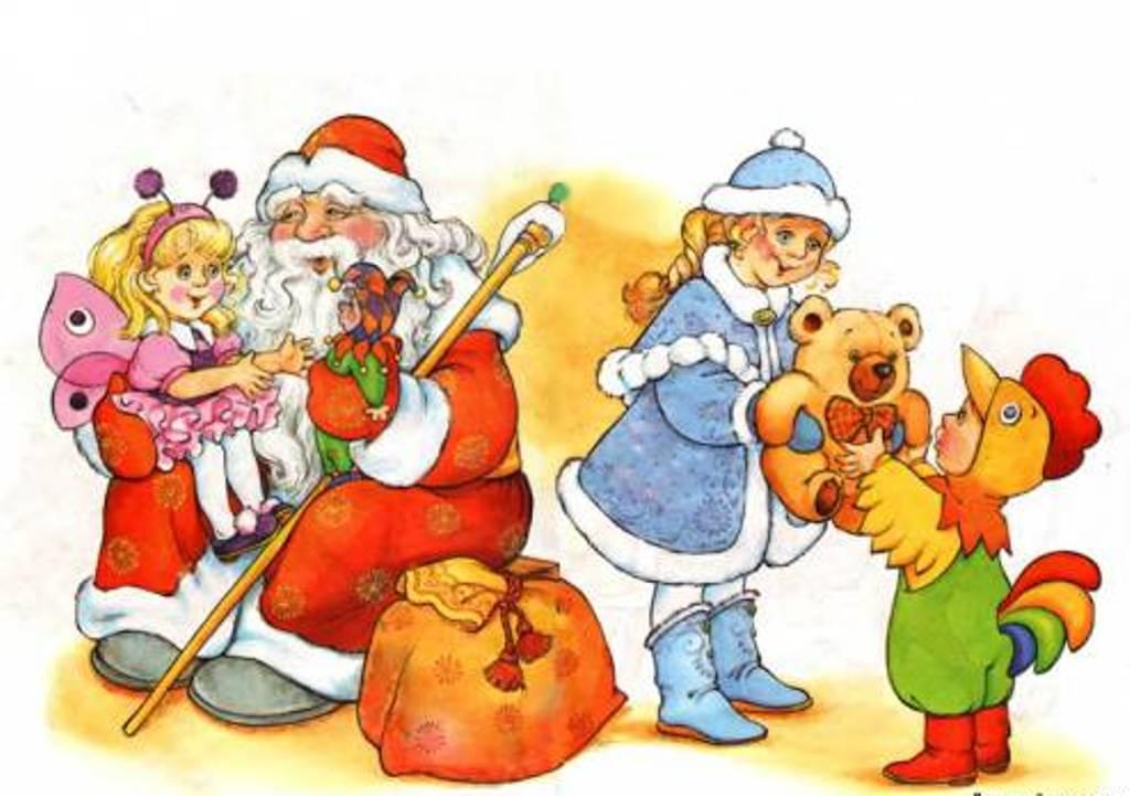 Новогодний праздник картинки для детей, картинки самые