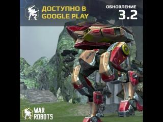 Обновление 3.2 доступно в Google Play
