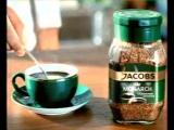 Музыка из рекламы Jacobs Monarch - Сила сближающей аромагии (Россия) (2007)