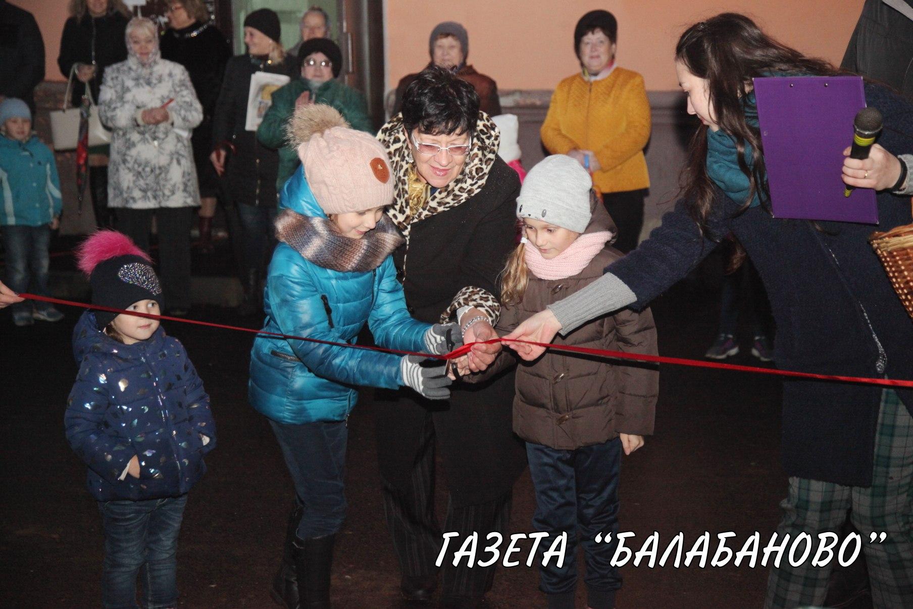 Во дворе дома №2/1 ул. 50 лет Октября г.Балабаново появилась детская площадка