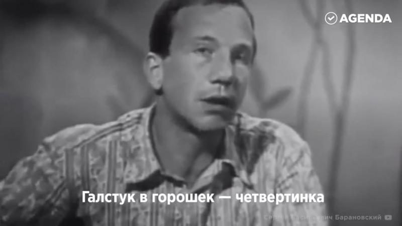 Как жить дальше, монолог Савелия Крамарова, 1971 г