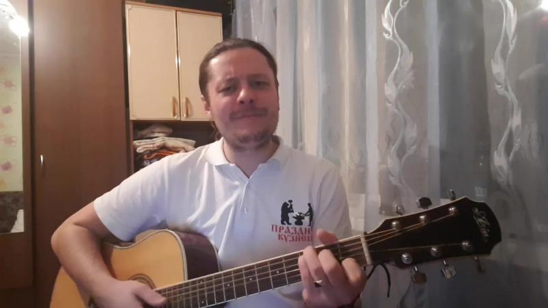 Павел Евграфов - Если у вас нету тёти