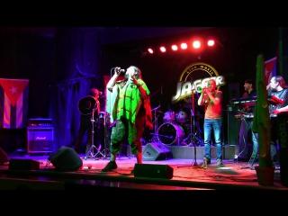 ПШО ПроРок - Jammin (Bob Marley cover), Jagger