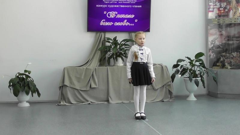 Фёдорова Марина 3 В класс