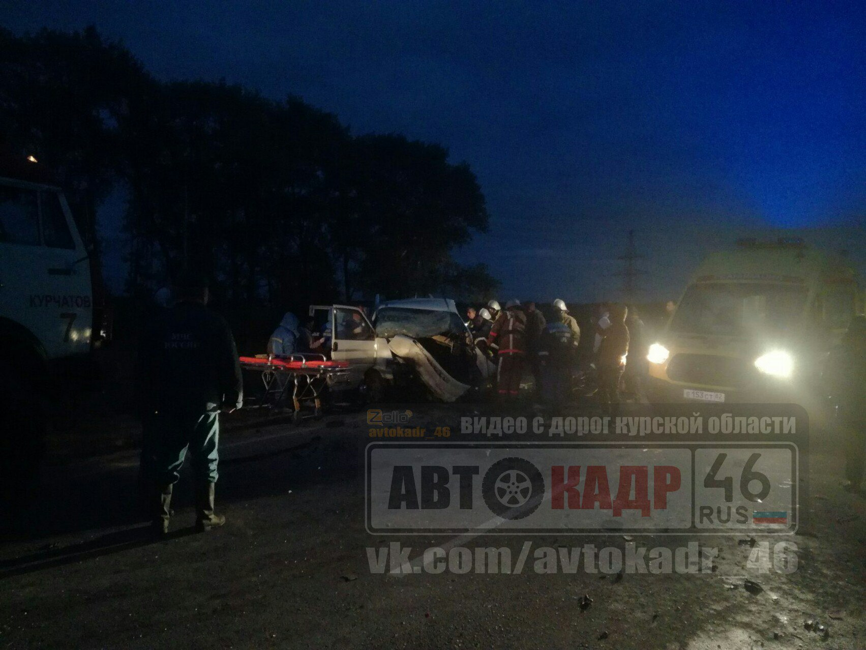 Вмассовом ДТП натрассе вКурской области погибли два автомобилиста