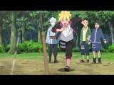 [Zendos] Боруто: Новое поколение Наруто 34 серия  / Boruto: Naruto Next Generations