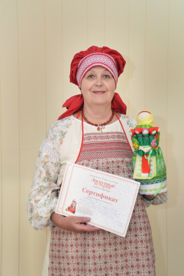 Афиша Краснодар Обучающая программа по куклотерапии