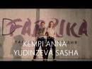 DANCEFABRIKA | KIDS GROUP | KEMPI YUDINZEVA