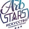 Booking-агентство кавер-групп Art Stars