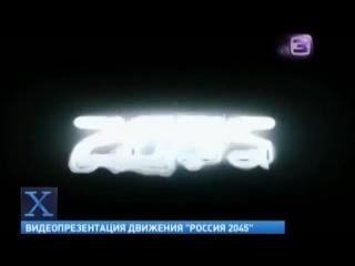 Чипирование населения России 2025 больше информации на сайте http://snami.cool/