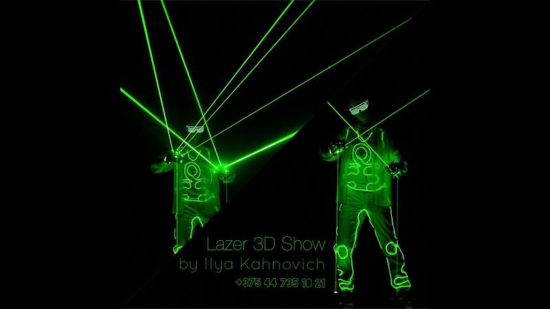 Лазерное 3D Шоу. Илья Кахнович. ILLUSION LASER 3D SHOW » Freewka.com - Смотреть онлайн в хорощем качестве