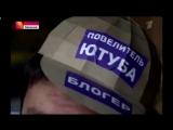 Руслан Гительман на Первом Канале