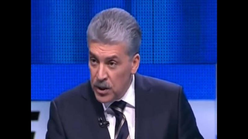 Павел Грудинин, покинул шоу, первый канал, дебаты кандидатов...И ПРАВИЛЬНО СДЕЛАЛ
