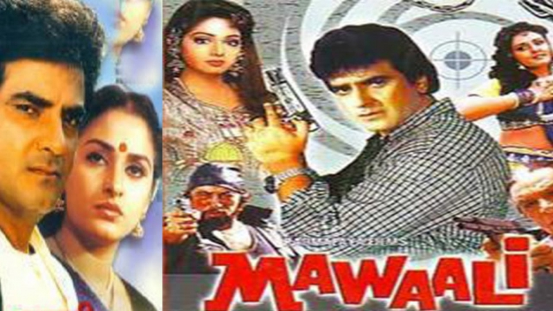 Mawaali 1983 Full Songs Video Jukebox Jeetendra - Sridevi - Jaya Prada Superhit Hindi Songs