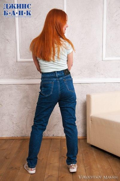 Если Вы находитесь в поисках джинс, которые аккуратно сидят, то эта мо