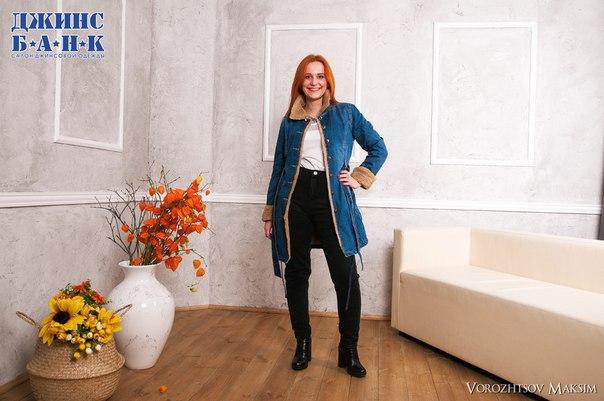 Утепляемся😇кардиган 3490 рублей ТЦ Сити Центр джинсы 1790 рублей