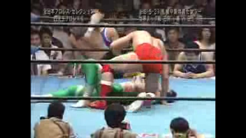 Holy Demon Army (Kawada, Taue) vs Misawa, Kobashi 5-21-94