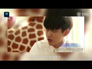 180125 Kris Wu @ 新浪体育 Weibo Update